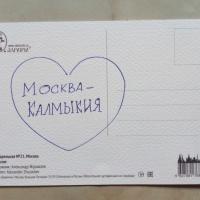 Фотоотчет «Столичные штучки, или Подарки, полученные из Москвы и Санкт-Петербурга по переписке на МAAM»