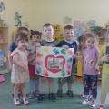 Проект по нравственно-патриотическому воспитанию «Город Алейск— наша малая Родина»