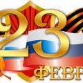 МК поделка к 23 февраля, своими руками для папы. Утренник ко Дню защитника Отечества (средняя группа)