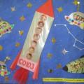 Фотоотчет о проведении Дня космонавтики в старшей группе