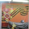 9 мая-День Победы! Бессмертный полк! (Фотоотчет о праздновании 71 годовщины в ВОВ) Мастер-класс «Гвоздики памяти»