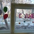 «С Днем рождения, Омск!» Оформление группы