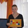 Использование развивающих игр В. В. Воскобовича в работе с детьми раннего и младшего дошкольного возраста