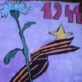 Фотоотчет о конкурсе рисунков «Мы помним!»