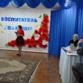 Участие в конкурсе «Воспитатель года»
