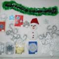 Фотоотчет «Выставка совместного творчества детей и родителей «Серебристые снежинки»