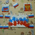 Экскурсия в музей им. А. И. Покрышкина г. Новосибирск (фотоотчёт)