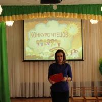 Фотоотчет о конкурсе чтецов «Звоночек», посвященном Всемирному Дню ребенка и Дню матери в России