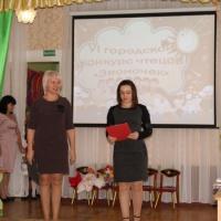 Фотоотчет о проведении конкурса чтецов, посвященного Всемирному Дню ребенка и Дню матери в России