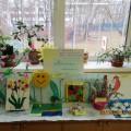 Выставка детских и совместных работ «Весенняя капель» (фотоотчёт)