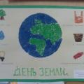 Фотоотчет о выставке поделок к празднику «День Земли»