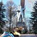 День Неизвестного солдата в России (фоторепортаж)
