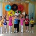 Призёры конкурса спортивного танца «Танцевальная мозаика» (фотоотчёт)