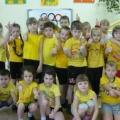«Будем спортом заниматься!» Физкультурно-познавательное занятие для детей подготовительной группы с использованием ИКТ