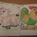 Книжка малышка про животных