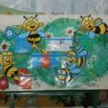 Дидактическая игра по звуко-буквенному анализу «Веселые пчелки»