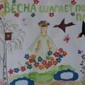 Стенгазета «Весна шагает по планете»