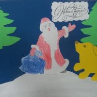 Мастер-класс по изготовлению праздничной открытки «С Новым годом!»