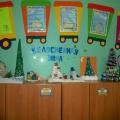 Выставка детско-родительских работ в разновозрастной группе