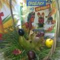«Чудо с грядки». Поделки из овощей и фруктов