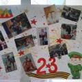 Поздравительная стенгазета «Папин праздник-самый главный!» (средняя группа)