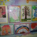 Персональная выставка рисунков