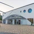 «Самый большой музей Космонавтики в п. Архипо-Осиповке». Фотоотчет