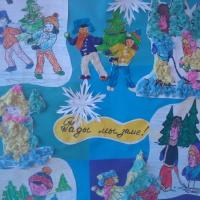 Коллаж «Рады мы зиме!»