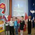 Фотоотчет об участии в мероприятиях посвященных 70-летию Великой Победы