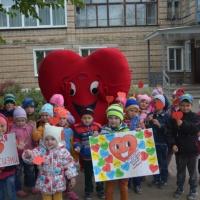 Акция к всемирному Дню сердца «Сердце для жизни»