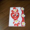 «Сердечное поздравление для мамы». Мастер-класс изготовления открытки в технике «аппликация»