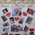 Открытое интегрированное занятие «Моя любимая мамочка» во второй младшей группе