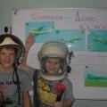 «Я слетаю в космос и вернусь назад-будет мной гордиться весь наш детский сад»  (фотоотчёт о проведении Дня космонавтики)