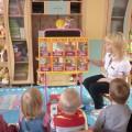 Фотоотчёт о проведённой работе по обучению детей дошкольного возраста правилам пожарной безопасности и о работе с родителями