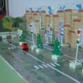 Уголок по обучению детей правилам безопасного поведения на дорогах