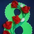 «Розы для открытки» Мастер-класс.