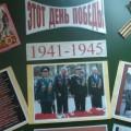 Посещение библиотеки в рамках проекта «День Победы». Фотоотчет