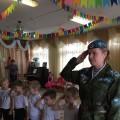 Развлекательное мероприятие, посвящённое празднику «День защитника Отечества»