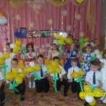Мастер-класс по оформлению зала к выпускному «Паровозик детства»