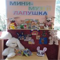 Мини-музеи «Лапушка», «Карнавал сказочных героев», «Простоквашино», «Транспорт»