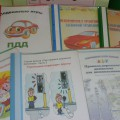 Консультация для воспитателей «Правила дорожного движения для дошкольников»