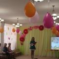 Фотоотчет о районном конкурсе профессионального мастерства «Воспитатель года-2017»