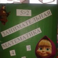 Лэпбук «Занимательная математика»: стихи про цифры, как писать цифры, состав чисел, посчитай, задания на логику и др.