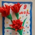 Мастер-класс «Изготовление открытки ко Дню Победы!!!»