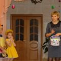 Современные формы сотрудничества с родителями Развлечение «День рождения группы»