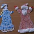 Мастер-класс «Снегурочка и Дедушка Мороз»