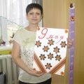 Открытка к 70 летию победы своими руками фото 344