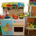 Игровая зона «Кухня»