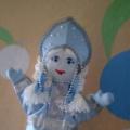 Мастер-класс «Кукла-перчатка Снегурочка»