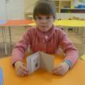 Детский мастер-класс «Моя Красная книга»